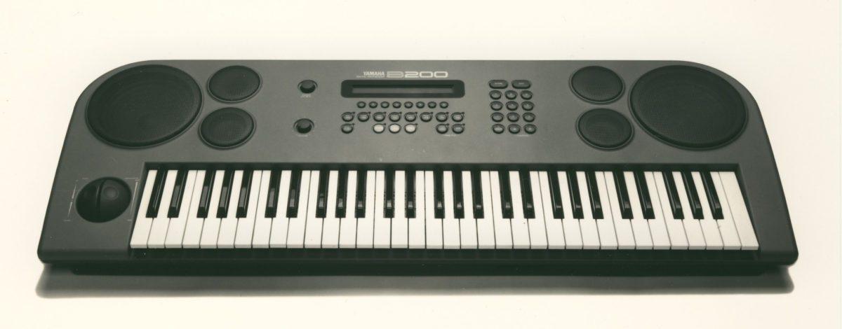 Yamaha B200