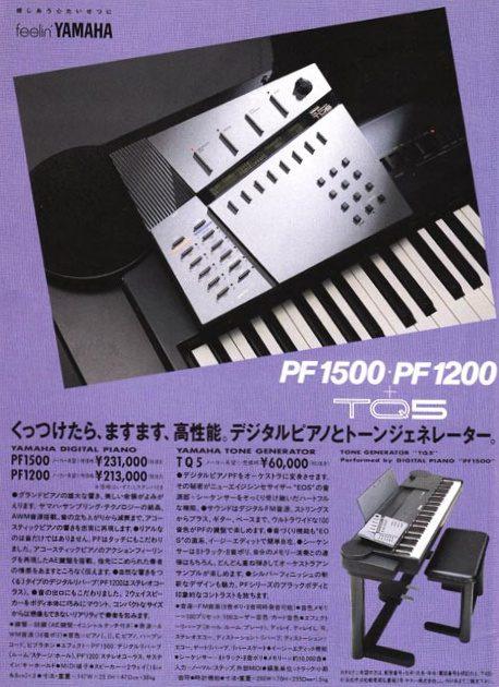 Yamaha TQ5 Advertisement