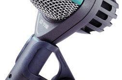 Test: AKG D112 Bassmikrofon