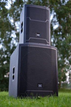 JBL-PRX Turm