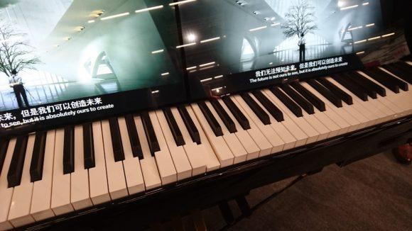Find Piano: Der chinesische Hersteller zeigt eine ganz neuartige Herangehensweise mit Riesendisplay und automatischer Darbietung der Performance