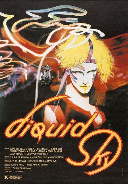 liquid-sky-movie