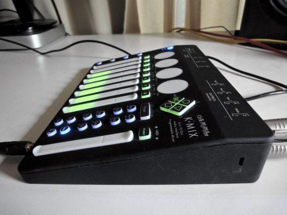 McMillen k-mix-side-fin