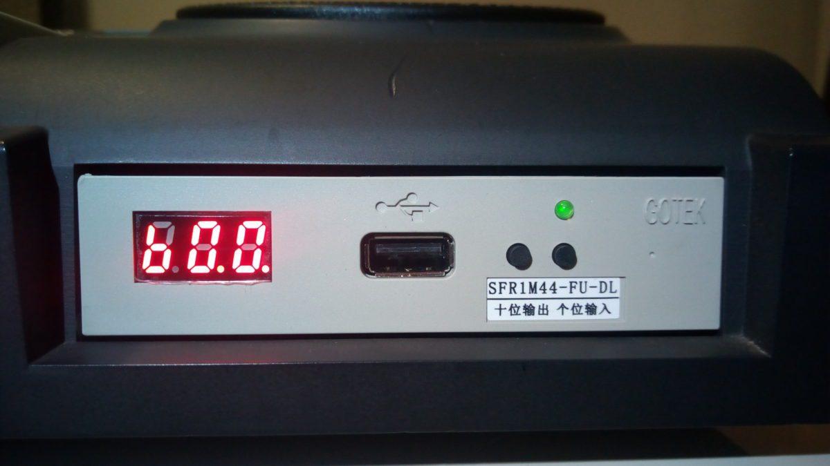 roland_dj_70_floppyemulator