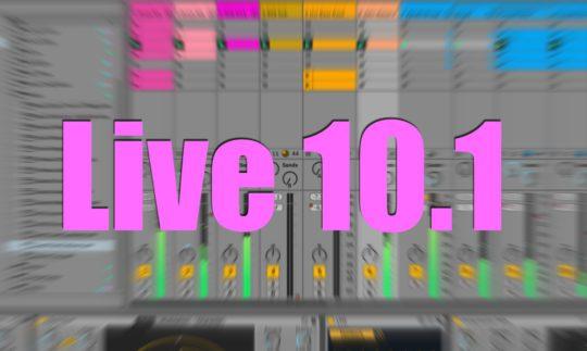 Test: Ableton Live 10.1, Digital Audio Workstation