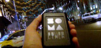 Elektrisches Fieldrecording mit Soma Laboratory Ether
