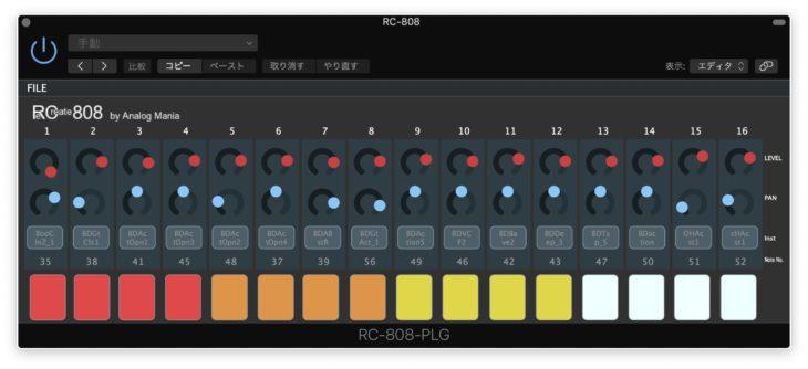 rc-808-plg