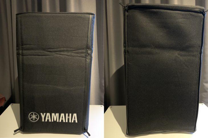 Yamaha DXR12 mkII_Cover