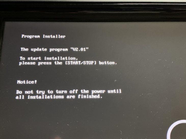 Yamaha Genos V2 Upgrade_Install01