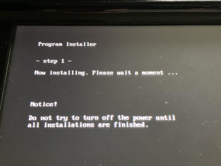 Yamaha Genos V2 Upgrade_Install02