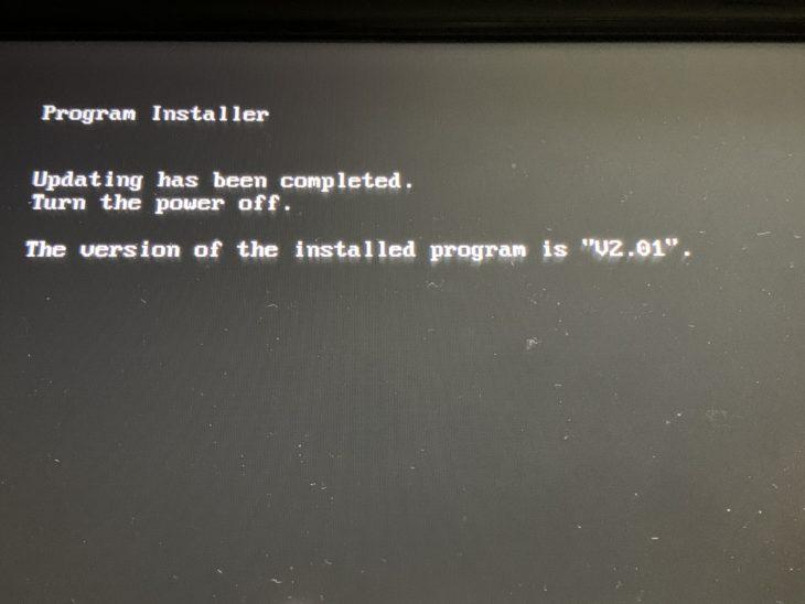 Yamaha Genos V2 Upgrade_Install03