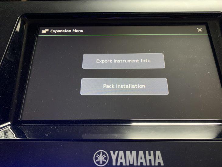 Yamaha Genos V2 Upgrade_SuperiorPackInstall
