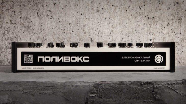 Test: Polivoks Pro Analog-Synthesizer