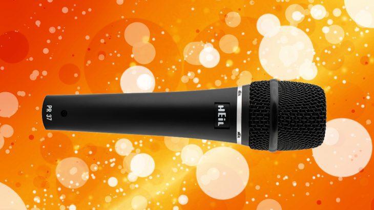 Test: Heil Sound PR37 dynamisches Gesangsmikrofon Test: Heil Sound PR37 dynamisches Gesangsmikrofon Test: Heil Sound PR37 dynamisches Gesangsmikrofon