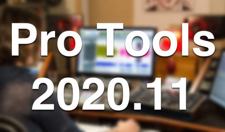 AVID Pro Tools 2020.11 DAW test