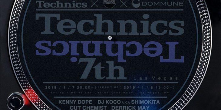 Technics7th_Aufmacher