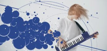 News: Yamaha SHS-300 – neue, kleine Keytar