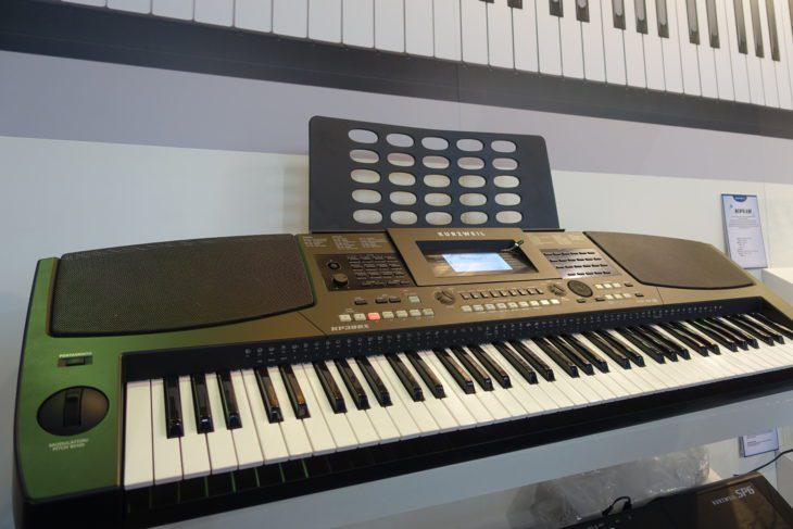 Kurzweil KP-300