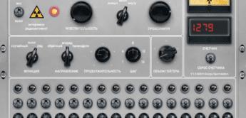Giorgio Sancristoforo Radioaktivnost, Software MIDI-Stepsequencer
