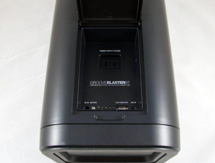 Reloop Blaster BT