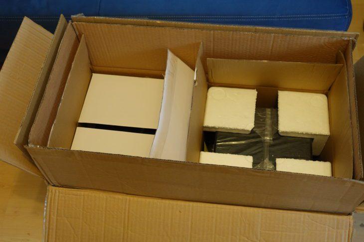 Hercules Monitor 5 Verpackung