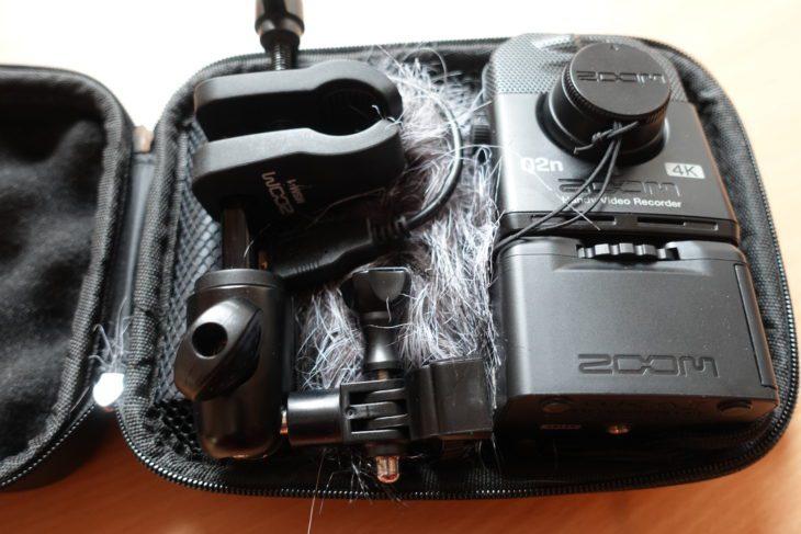 Zoom SCU-20 Tasche