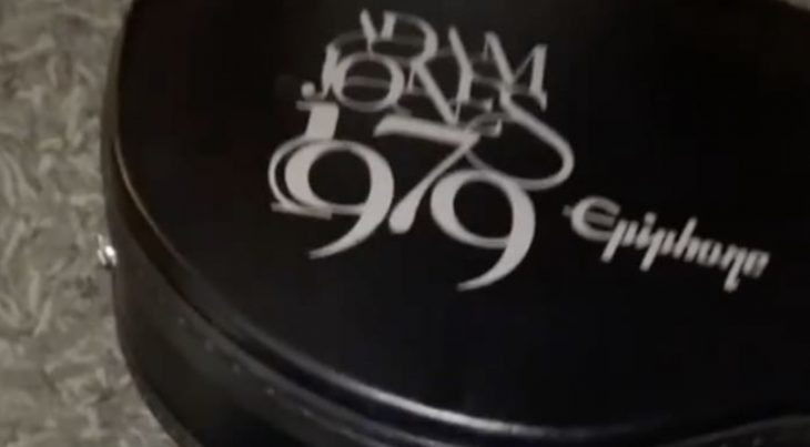 Adam Jones Epiphone Signature