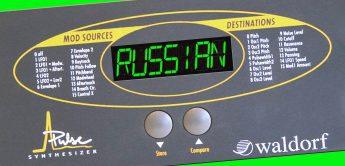 Test: Virtual Music The Russian Filter für Waldorf Pulse