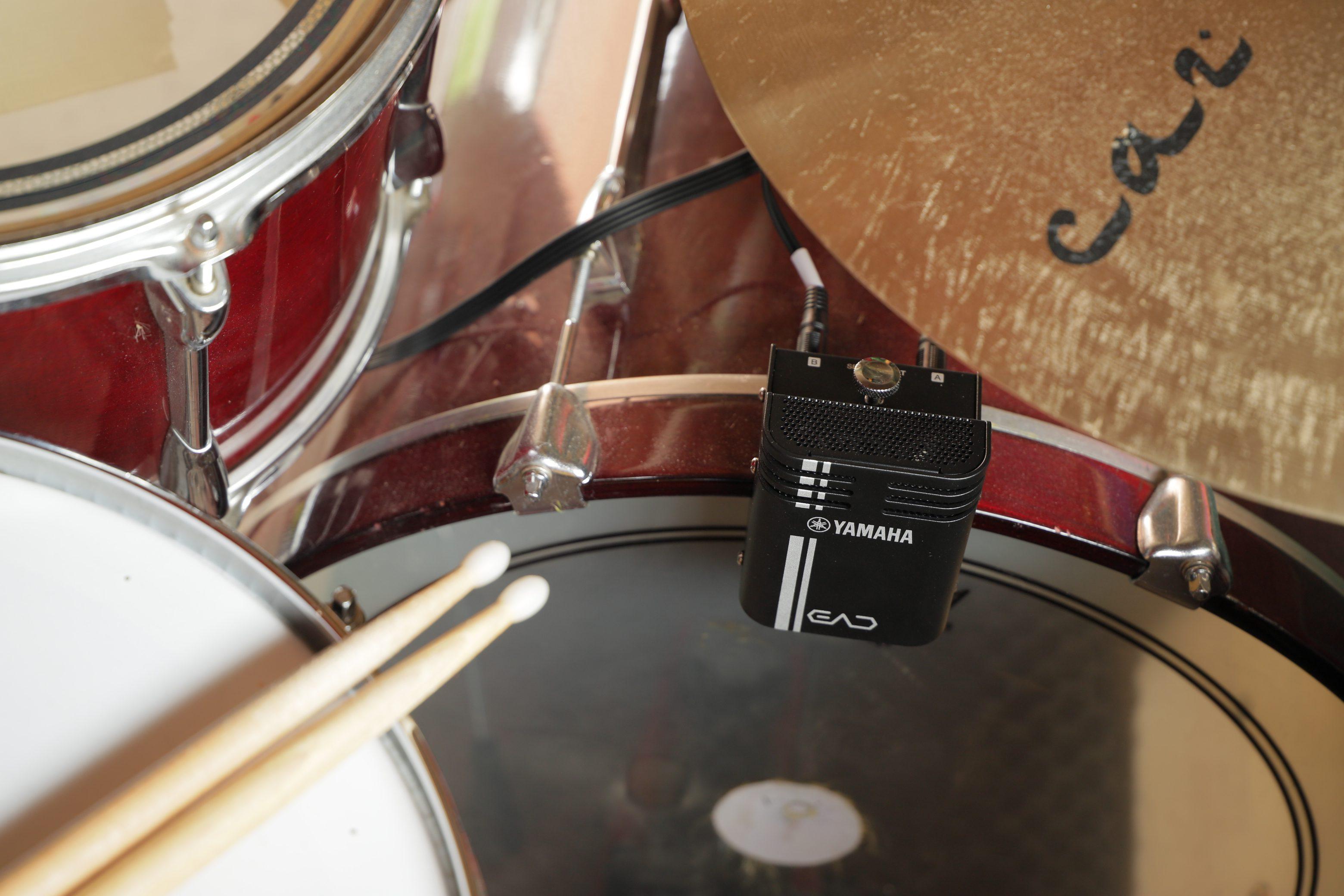 Test: Yamaha EAD10, Elektro-akustisches Drummodul - Seite 2 von 2 ...