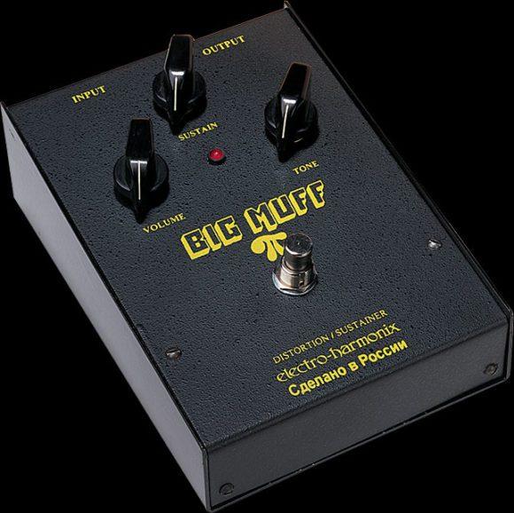 electro-harmonix big muff russian pi
