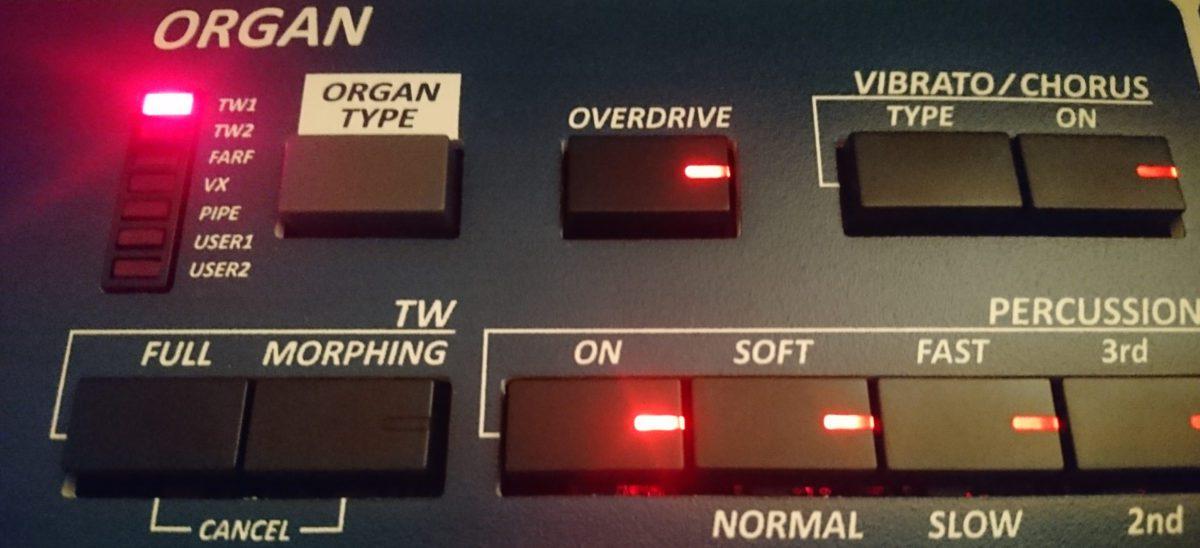 Dexibell Combo J7 Organ Section