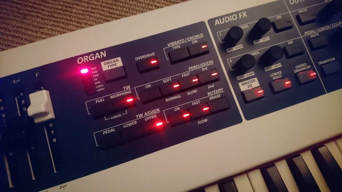 Dexibell Combo J7 Organ Section Audio FX