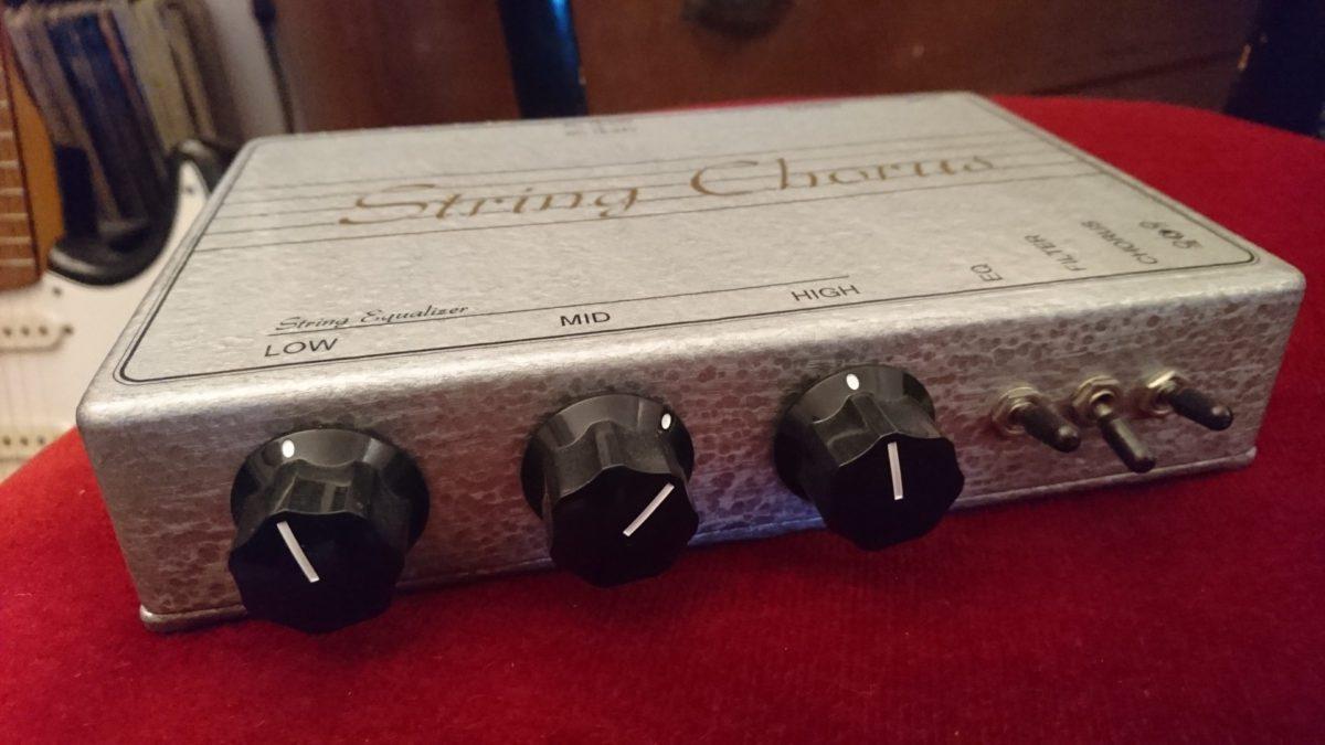 Haible Triple Chorus DIY