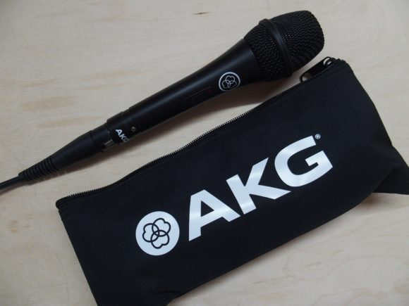 Kein Schrott: Das namenlose AKG-Mikrofon
