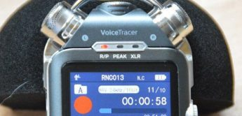 Test: Philips DVT7500 Voice Tracer, Mobiler Recorder
