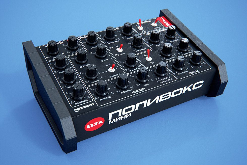Top News: Elta Music Polivoks Mini, Analogsynthesizer - AMAZONA.de