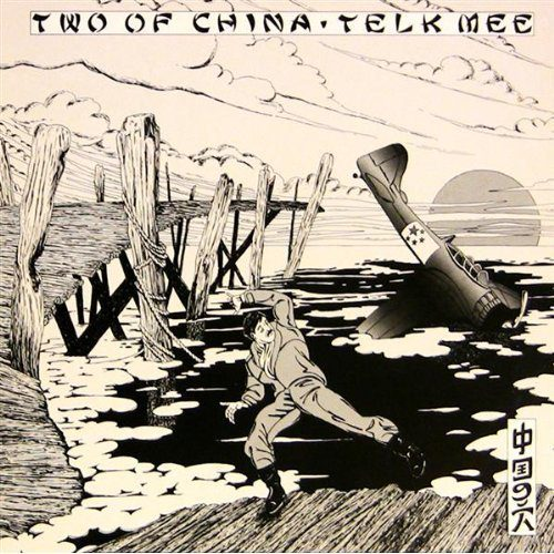 two_of_china-telk_mee