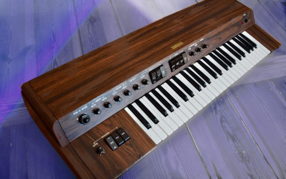 Yamaha SS30 B