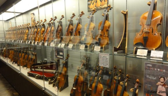 Ginza Violines
